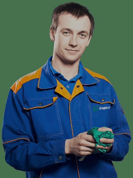 cnc engineer Cogsdill
